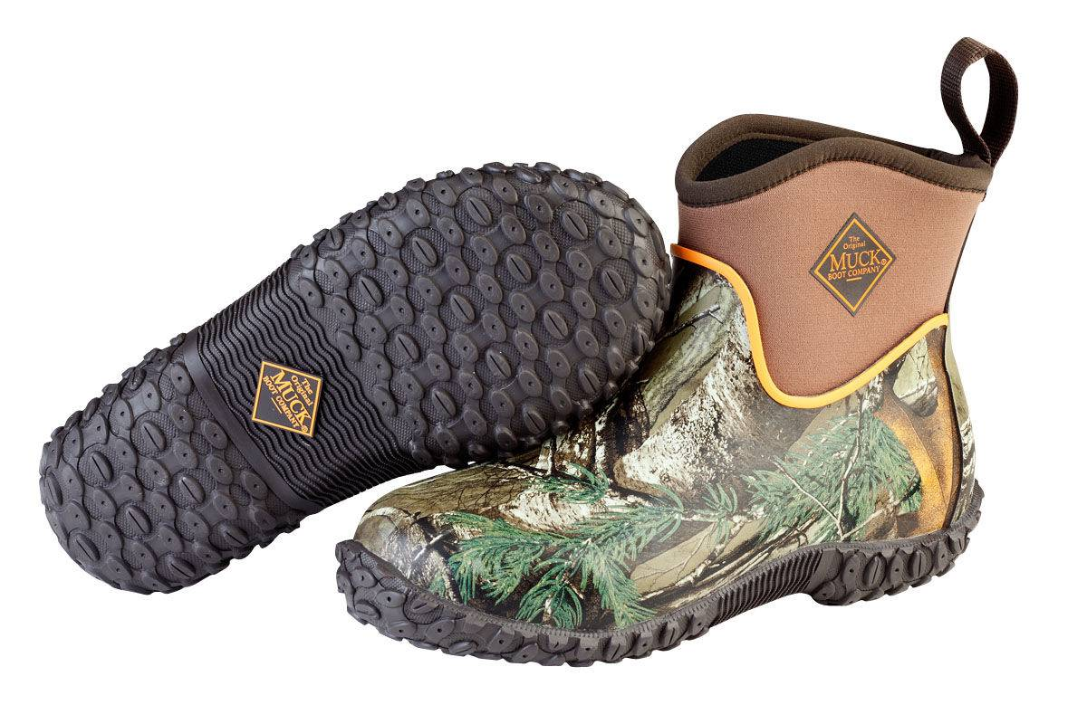 Muck Boots Muckster II Ankle Boots - Kids - Realtree Xtra