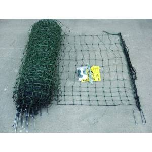 Stafix by PATRIOT Sheep Netting Fence