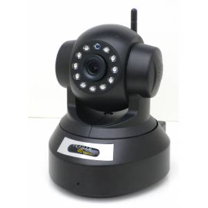 Trailer Eyes Wifi Princess Leia Indoor Barn Camera